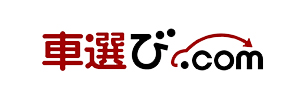 車選び.comロゴ